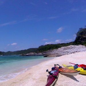 Exploring Okinawa by Sea Kayak