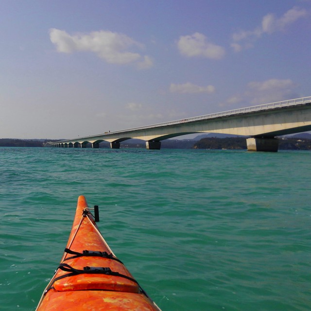 The Bridge to Kouri Island from a Kayak